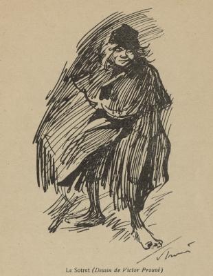 Сотре. Рисунок Виктора Пруве (1930)