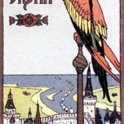 Гамаюн. Иллюстрация Ивана Билибина