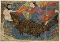 "Иона и Кит. Миниатюра из рукописи Рашид ад-Дина ""Джами' ат-таварих"". Иран, XIV век"