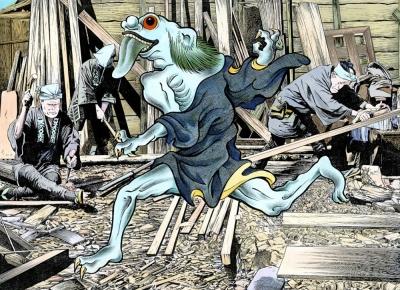 Исогаси. Рисунок Шигеру Мизуки