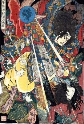 Придворный астролог раскрывает истинный облик Тамамо-но Маэ. Гравюра Утагавы Куниёси