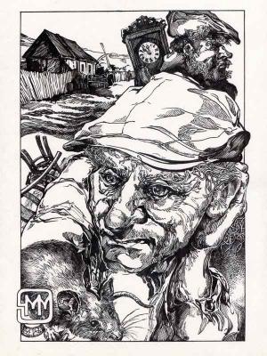 Злыдни. Иллюстрация Михаила Чернодедова