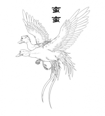 "Бийняо. Иллюстрация Байши Цзинлуня (百世经纶) к ""Каталогу гор и морей"""