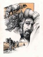 Вазила. Иллюстрация Михаила Чернодедова