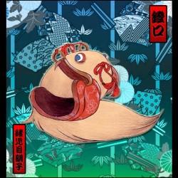 Абуми-гути. Иллюстрация Тэруко Ониномэ