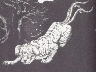 Хуань. Рисунок Шигеру Мизуки