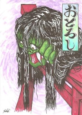 Отороси. Рисунок Сёты Котакэ