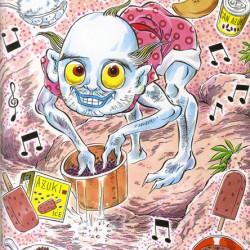 Адзуки-арай. Иллюстрация Тацуи Морино