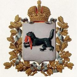 Бабр на гербе Иркутской губернии 1878 года