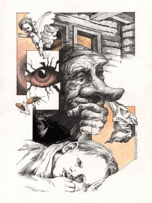 Марня. Иллюстрация Михаила Чернодедова