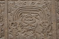 Двухголовый змей-радуга Амару. Дом Дракона (культура Чиму, XI-XIII века) в Трухильо, Перу