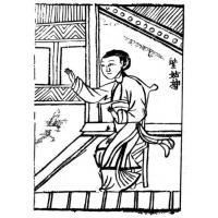 Цзы-Гу. Средневековая гравюра
