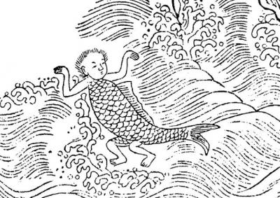"Рыба Жэньюй. Рисунок из китайского трактата ""Шань хай цзин"" (Каталог гор и морей)"