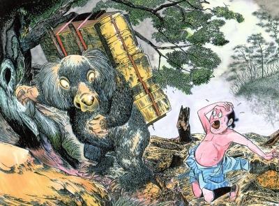 Идзю. Рисунок Шигеру Мизуки