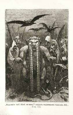 Вий. Иллюстрация Р.Штейна из издания 1901 года
