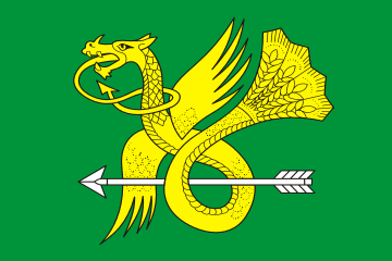 Дракон-амфиптер на флаге Пикшикского сельского поселения (Чувашия, Россия)