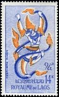 Птицеголовый Гаруда на лаосской марке