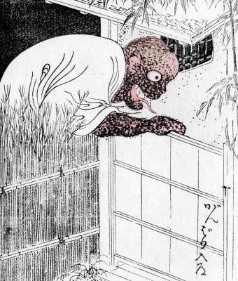 Камбари-нюдо. Иллюстрация Кацукава Сюнъэй