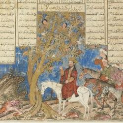 "Искандер (Александр) и дерево Солнца и Луны. Миниатюра из ""Шахнаме"" Фирдоуси. Иран, Табриз. 1330-1340-е гг."