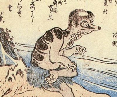 "Каппа. Иллюстрация из ""Хёка хяку-моногатари"" (1853)"