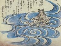 """Хаси-химэ. Иллюстрация из """"Хёка хяку-моногатари"""" (1853)"""