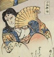 """Осакабэ-химэ. Иллюстрация из """"Хёка хяку-моногатари"""" (1853)"""