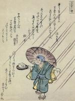 """Тофу-кодзо. Иллюстрация из """"Хёка хяку-моногатари"""" (1853)"""