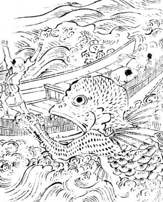 Уми-бодзу. Рисунок Масаёси Китао (примерно 1788 год)