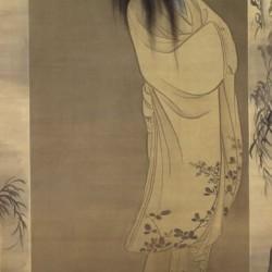 Юрэй. Автор рисунка Мацумура Госюн