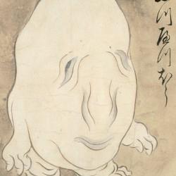 Нупеппо. Рисунок Саваки Сууси (Sawaki Suushi)