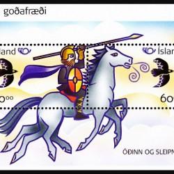 Один на Слейпнире на исландской марке
