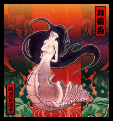 Окику-муси. Иллюстрация Тэруко Ониномэ