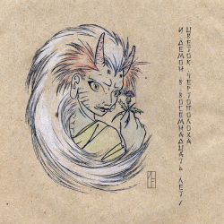Кидзё. Рисунок Моринэко