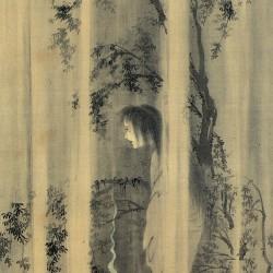 Призрак под дождем. Автор рисунка Хёдо Ринсэй