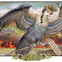 Сирин. Иллюстрация Виктора Королькова