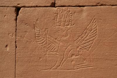 Бог Апедемак в виде крылатого льва. Храм в Мусавварат-эс-Суфре