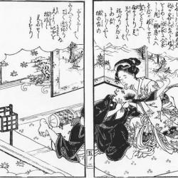 Намэ-онна. Автор рисунка Хаями Сюнгёсай