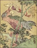 """Басан. Рисунок Такэхары Сюнсэна из """"Ehon Hyaku monogatari"""""""