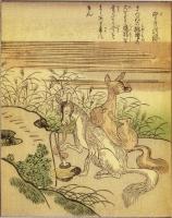 """Ногицунэ. Рисунок Такехары Сюнсена из """"Ehon Hyaku monogatari"""""""