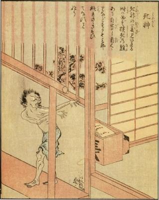 "Синигами. Рисунок Такэхары Сюнсэна из ""Ehon Hyaku monogatari"""