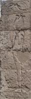 Бог Сокар на стене усыпальницы первосвященника бога Птаха Сусакима, сына Осоркона II