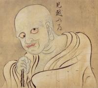 """Микоси-нюдо. Рисунок Саваки Сууси, """"Иллюстрированный свиток сотни демонов"""" 1737 года"""