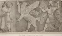 Нинурта, поражающий Анзуда. Ассирийский барельеф из Ниневии
