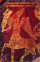 Царь Соломон и Китоврас. Клеймо Васильевских врат Софийского собора в Новгороде (1335-1336 годы)