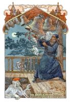 Колокольный ман. Иллюстрация Виктора Королькова