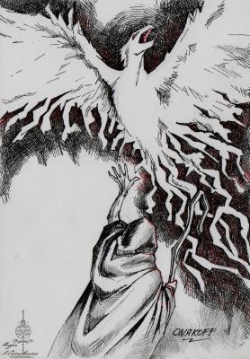 Каладрий. Иллюстрация Ивана Онякова к бестиарию Сапковского