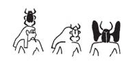 Варианты изображения бога Хепри. Прорисовки с сакральных изображений