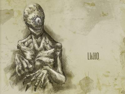 Лихо. Рисунок Франсиско Варгаса