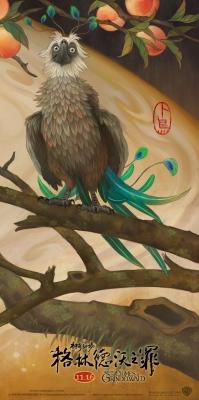 """Авгур. Китайский постер фильма """"Фантастические твари: Преступления Грин-де-Вальда"""" от художника Чжан Чуня"""