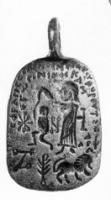 Абизу на защитном кулоне ранневизантийского периода. Частная коллекция